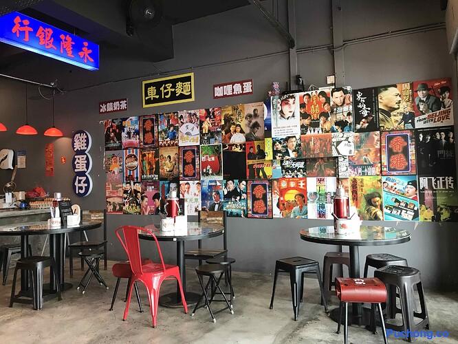 hk-boy-cart-noodle-puchong-bandar-puteri-00015
