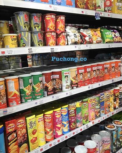 com-snack-2