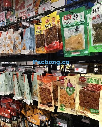 com-snack-7