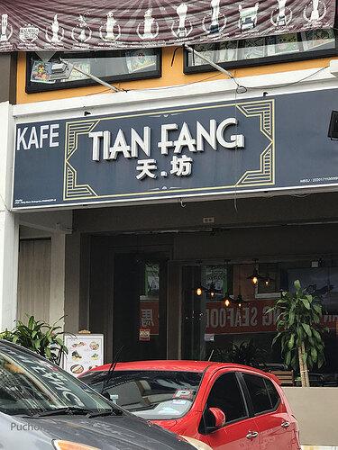 tian-fang-cafe