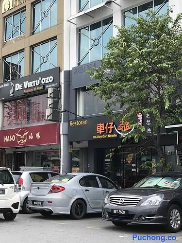 hk-boy-cart-noodle-puchong-bandar-puteri-00016