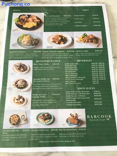 barcook-bakery-ioi-mall-puchong-00003