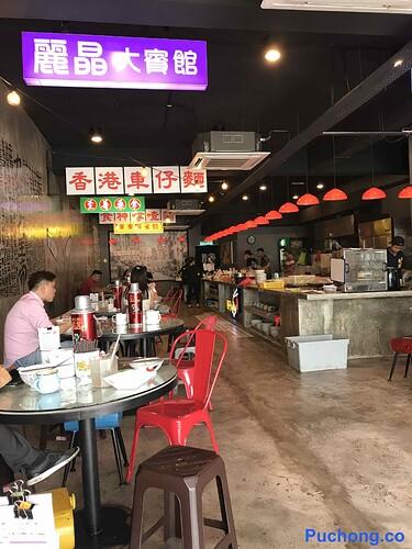 hk-boy-cart-noodle-puchong-bandar-puteri-00002