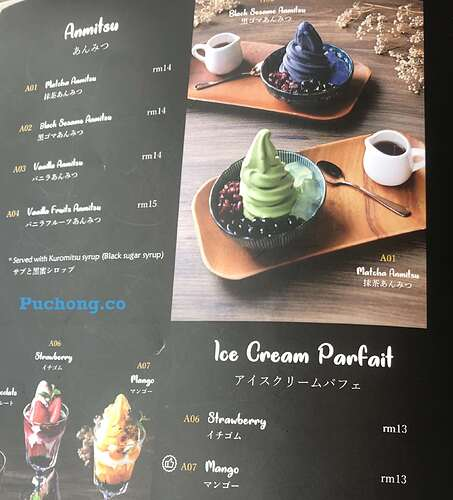 souffle-dessert-cafe-puchong-jaya-ice-cream-menu