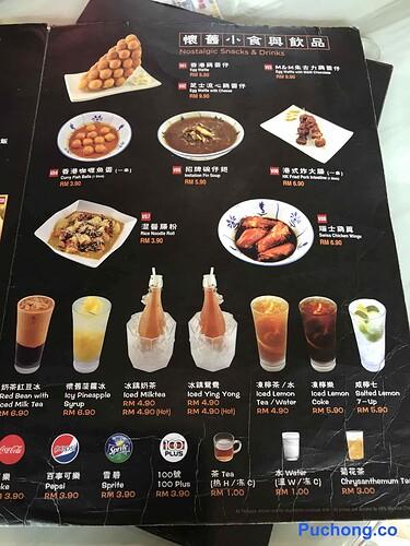 hk-boy-cart-noodle-puchong-bandar-puteri-00005