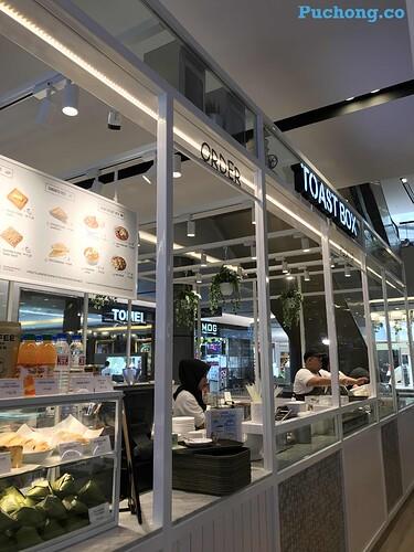 ioi-mall-new-shop00001