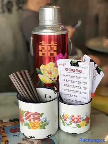 hk-boy-cart-noodle-puchong-bandar-puteri-00011