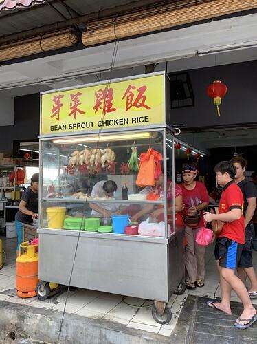 Ipoh_chicken_rice_at_puchong
