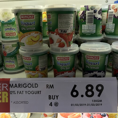yogurt_marigold_low_fat