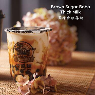 Brown sugar boba thick milk