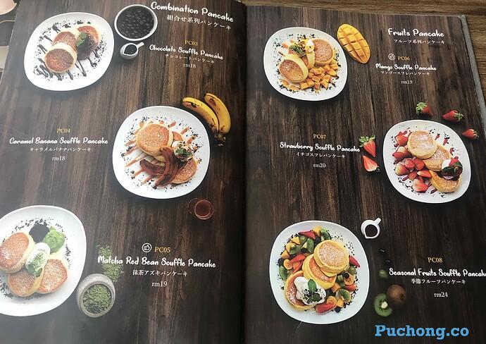 souffle-dessert-cafe-pancake-menu