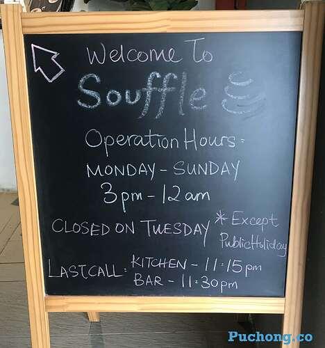 souffle-dessert-cafe-puchong-jaya-operation-hour