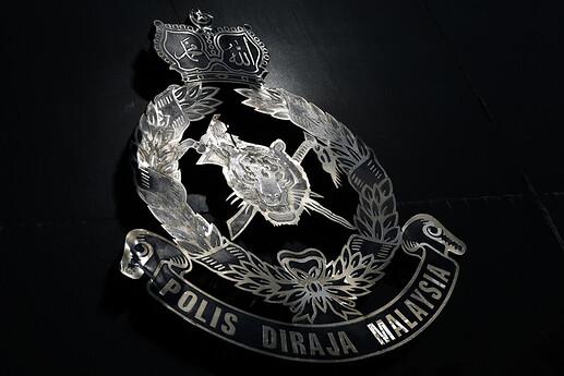 pdrm_logo