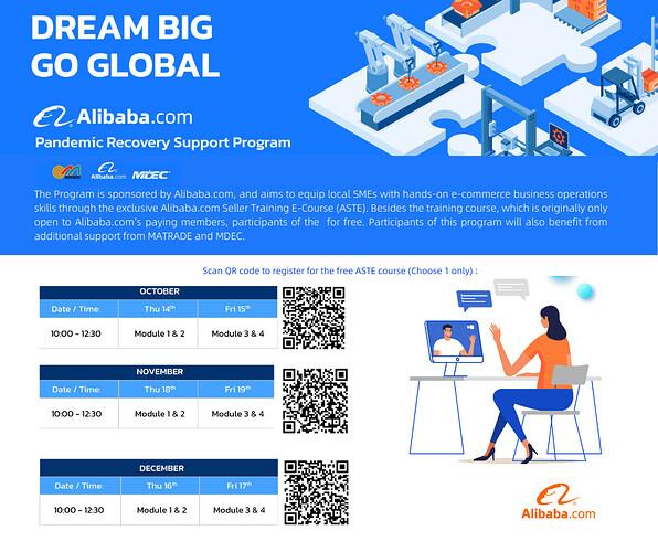 210930-alibaba-seller-training-e-course-1