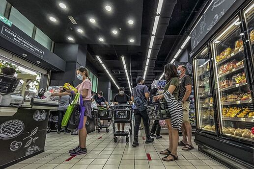 supermarket_mco