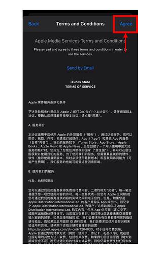 Screenshot 2020-09-04 at 11.53.09 AM