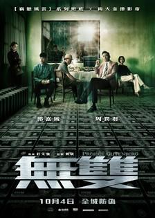Project_Gutenberg_film_poster