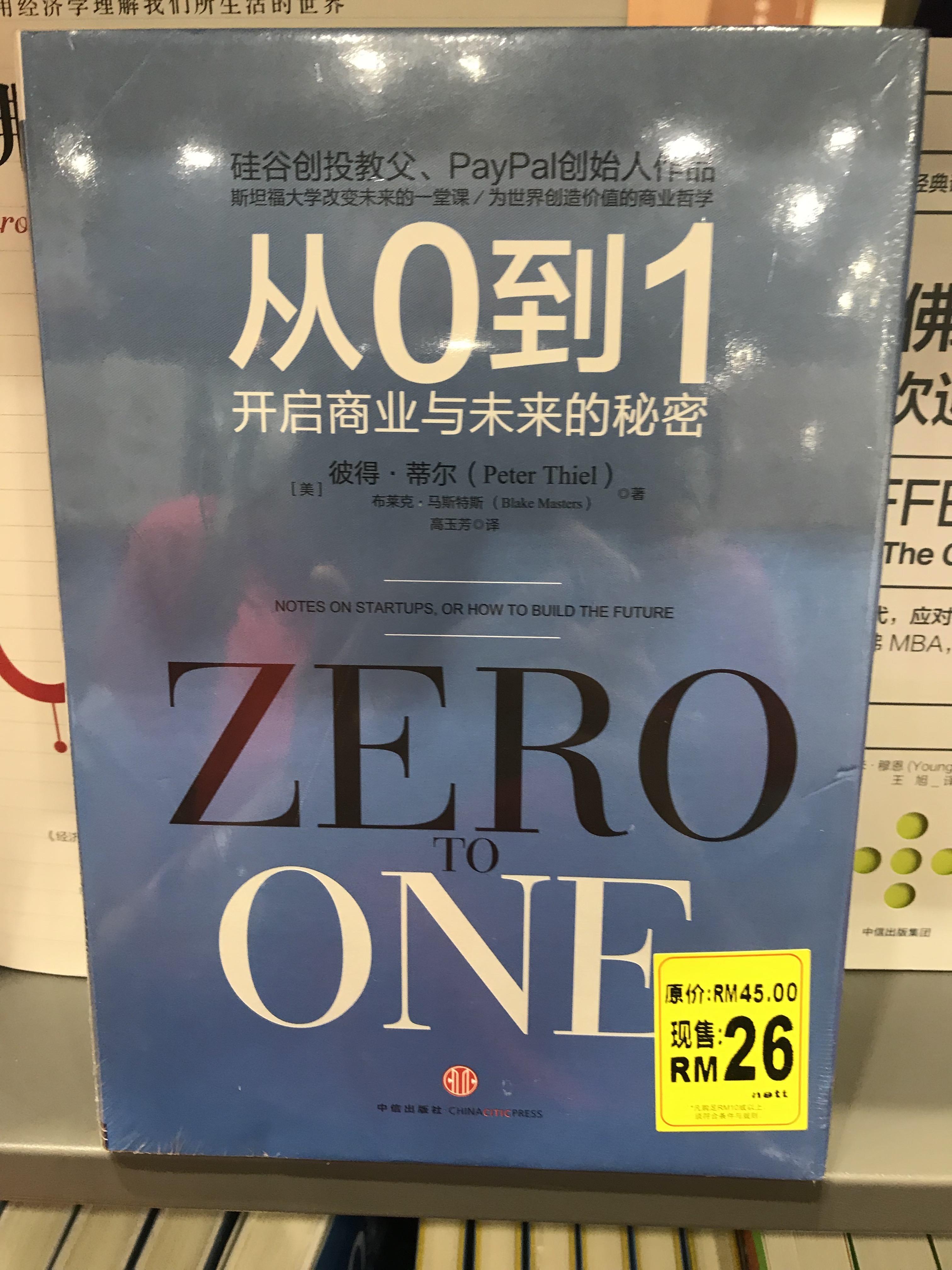 book-fair-00009