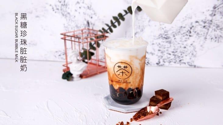 Black Sugar Pearl Dirty Milk
