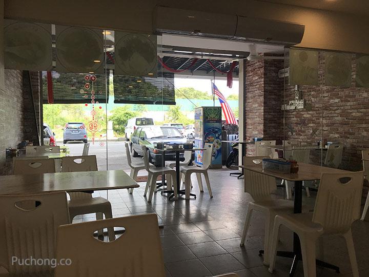 kah-heong-restaurant