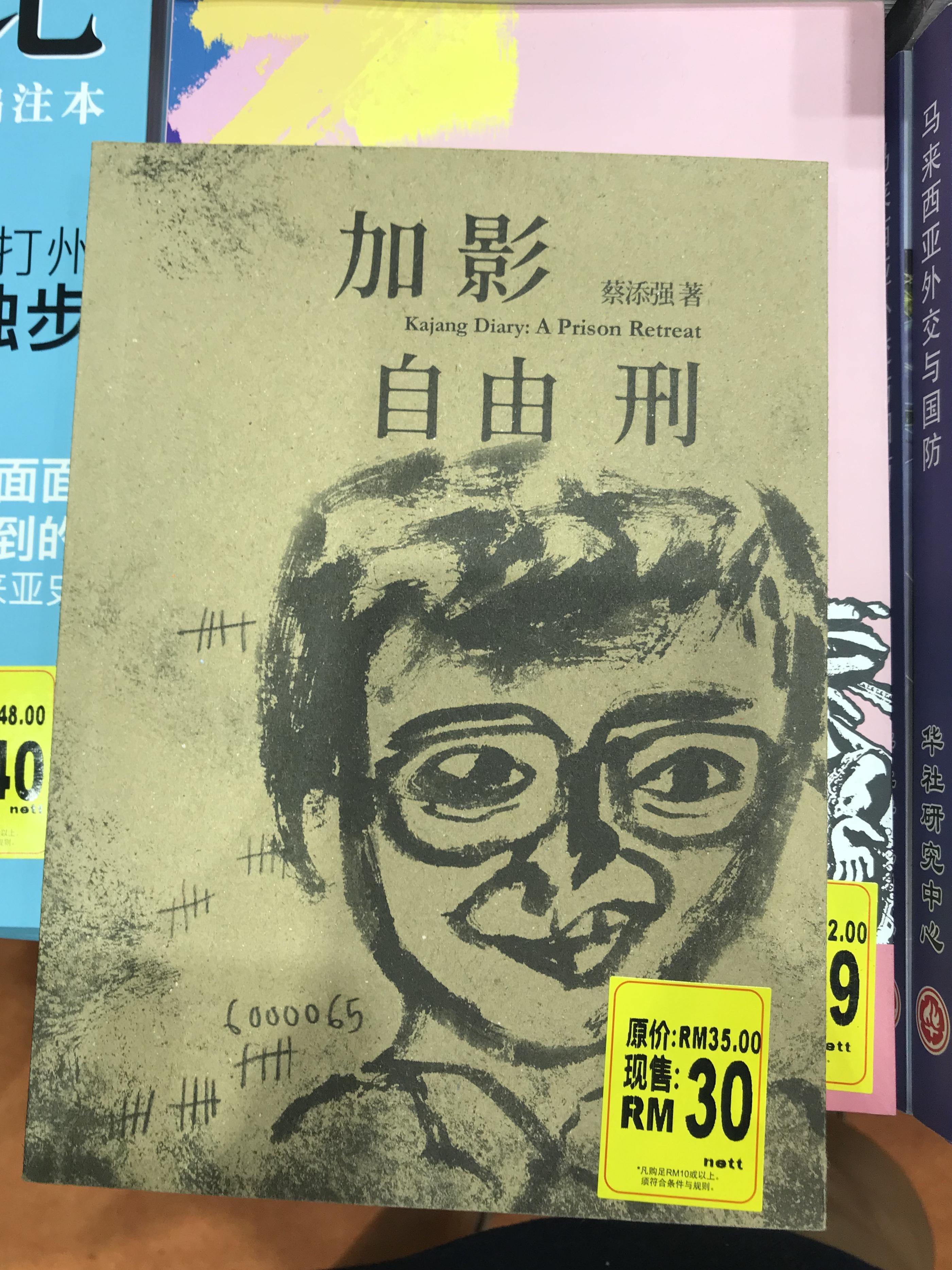 book-fair-00004