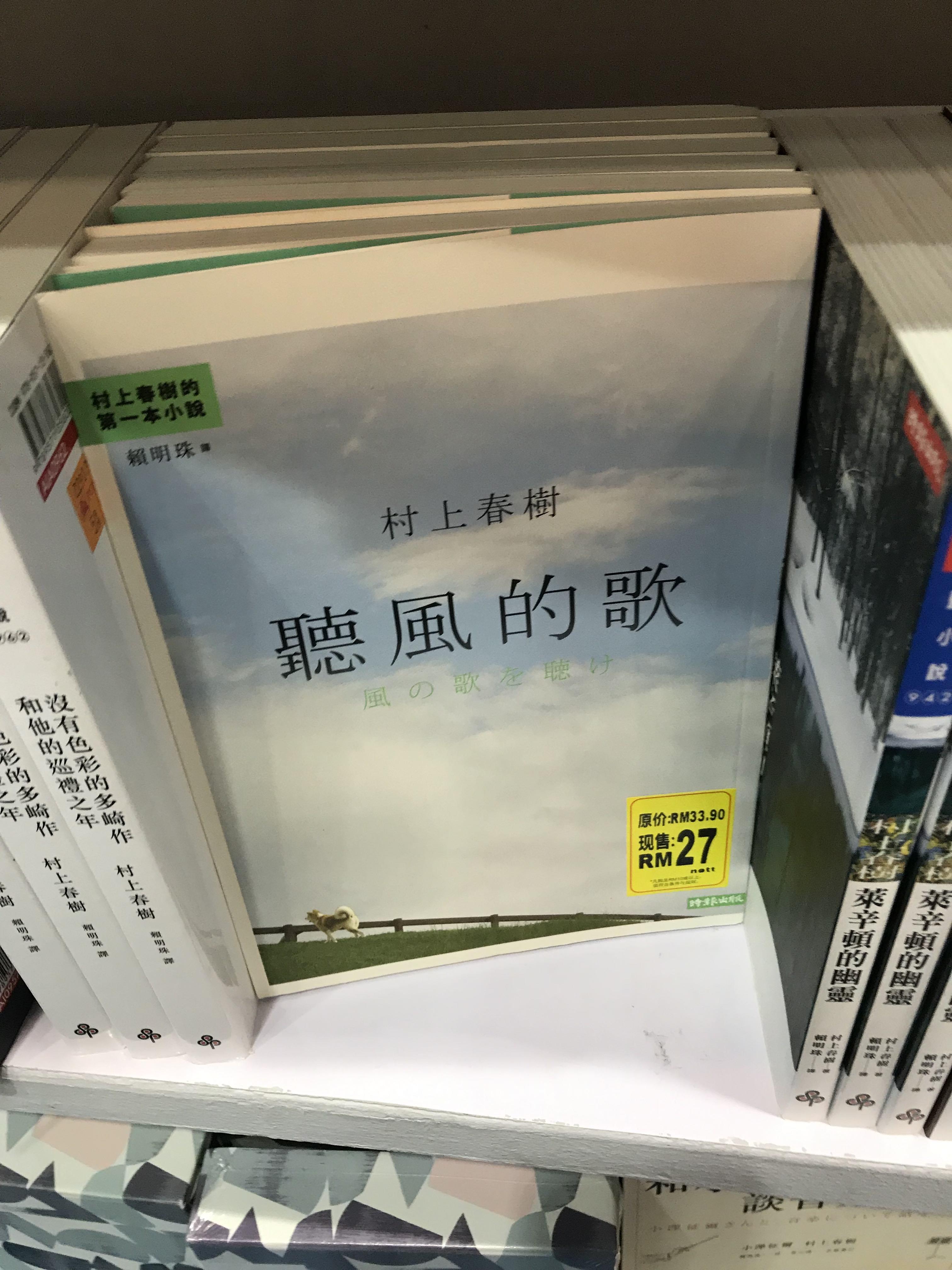 book-fair-00010