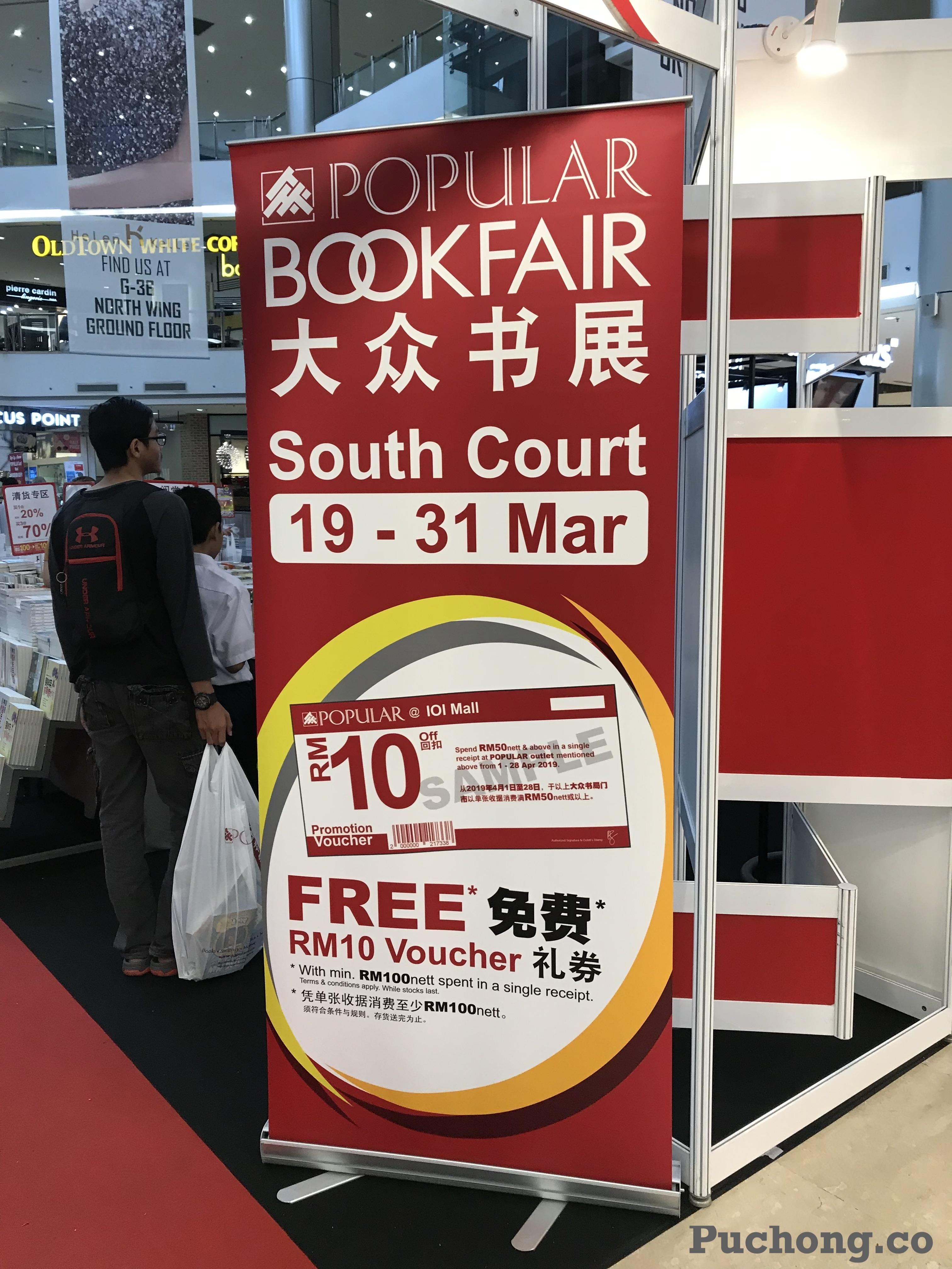 popular_bookfair_ioi_mall_puchong_mac_2019