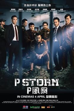 P_storm