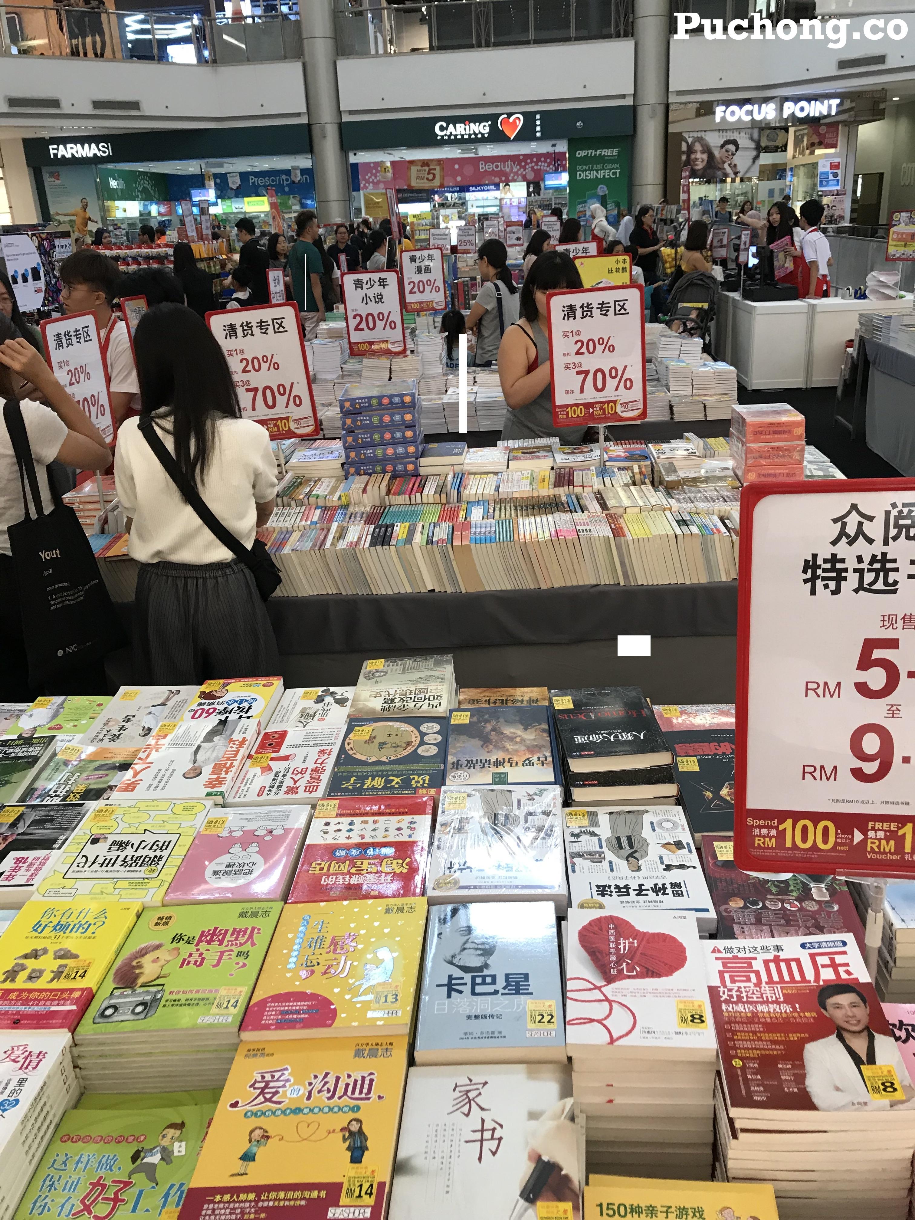 popular_book_fair_ioi_mall_puchong_mac_2019_2
