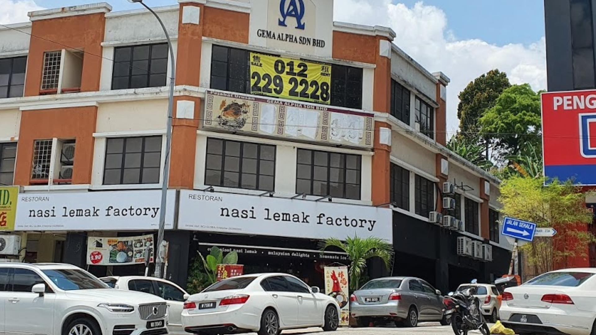 Nasi Lemak Factory