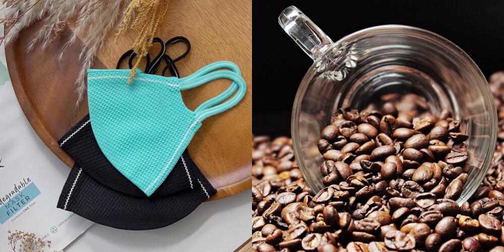reusable_face_mask_coffee