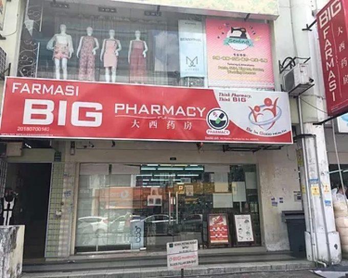 big-pharmacy-bandar-puteri-puchong-1-707561520