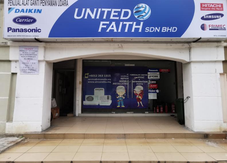 United Faith I Aircond spare parts I Fan Coil Unit (FCU)