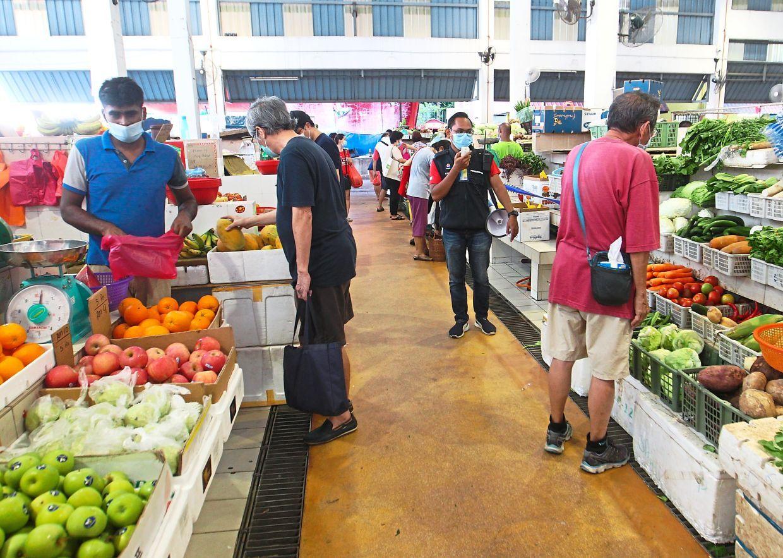 Pasar Taman Megah