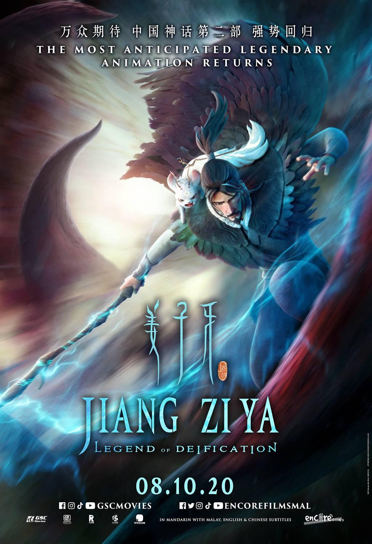 Jiang-Zi-Ya