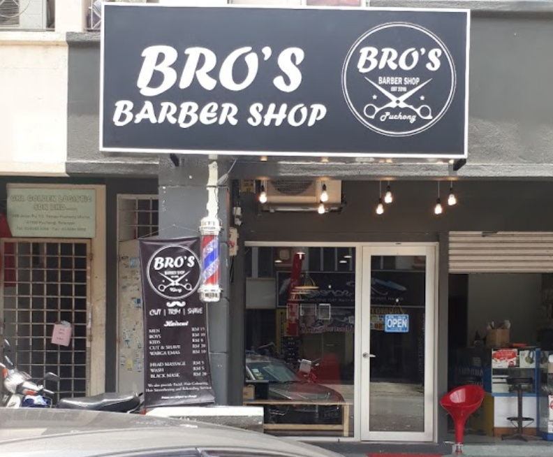 Bro's Barber Shop