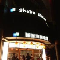 Restoran Shabu Shabu