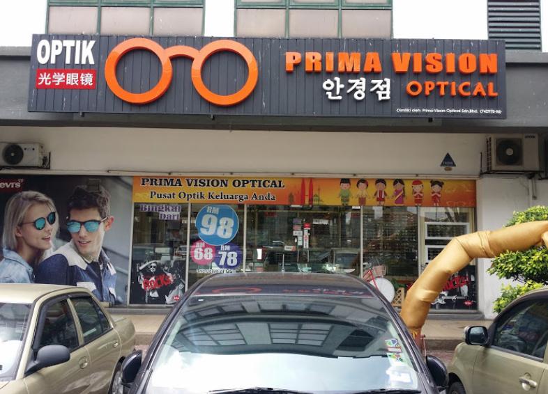 prima vision optical