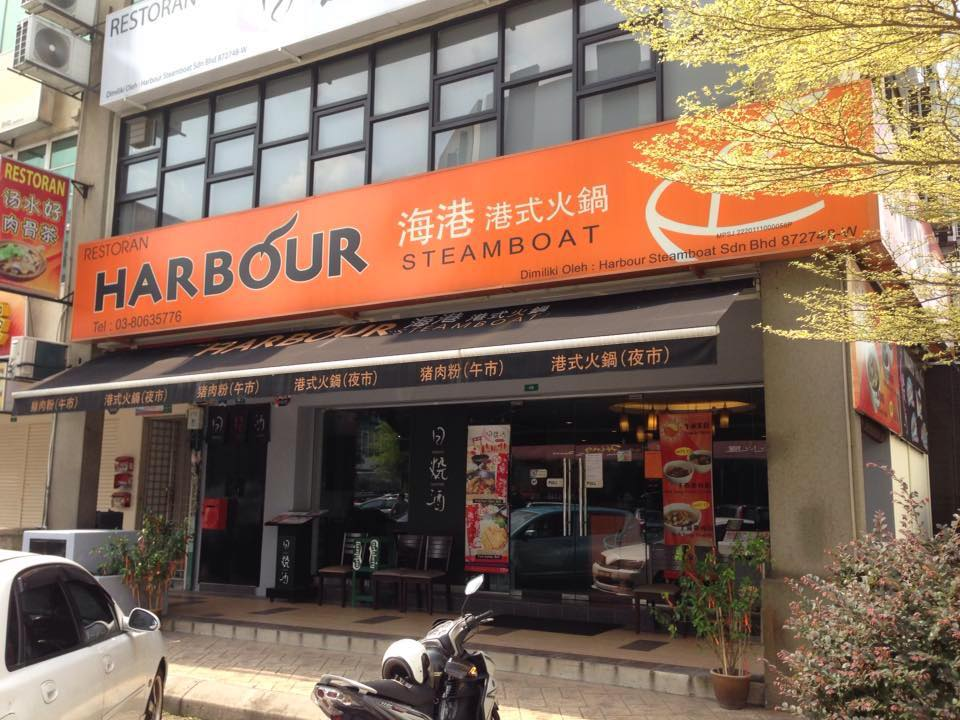 Harbour Steamboat